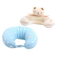 Multifunctional breastfeeding pillow Baby pillow XA221/XA191