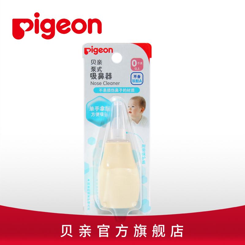 婴儿泵式吸鼻器