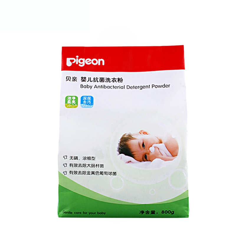 【贝亲】婴儿洗衣粉800g MA15 升级 MA30 官方旗舰店