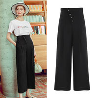 MG elephant black high waist wide leg pants female summer 2018 new loose loose thin casual pants thin section nine pants tide