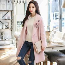 粉红大布娃娃秋冬款新品韩版时尚气质大翻领中长款毛呢大衣外套女图片
