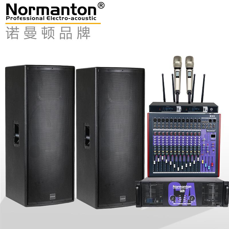 专业舞台音响套装大功率单双15寸婚庆户外大型演出会议室KTV音箱