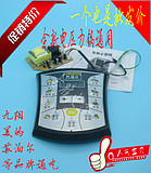 电压力锅万能主板维修板通用电脑板改装电路板电脑控制板配件