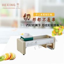 水果切片机商用柠檬切片器家用手动切片多功能土豆片切洋葱神器