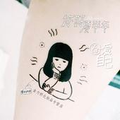120张纹身贴防水持久5天暗黑男女纹身贴纸韩国仿真纹身图案随机发
