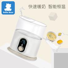 小白熊热奶器暖奶器奶瓶恒温器温奶器消毒器二合一加热器智能保温