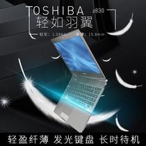 独显i5超薄学生商务笔记本电脑游戏本15ISKV310联想Lenovo