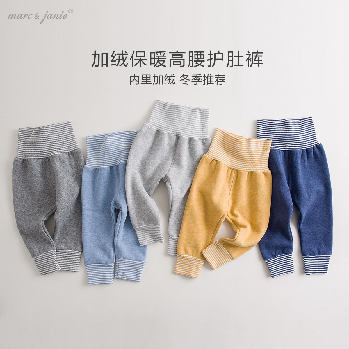 马克珍妮秋冬装宝宝加绒裤子 儿童男女童裤子 婴儿护肚裤63012