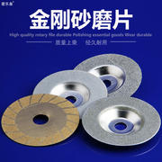 Ailequan Emery Glass Grinding Angle Grinder Cutting Blade Saw Chamfer Extra-thin Diamond Saw Blade 100mm