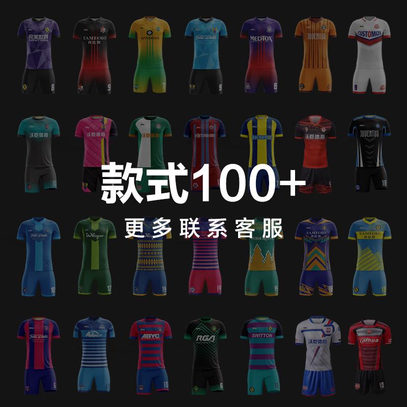 沃恺个性定制足球服套装男组队儿童训练运动服成人长袖短袖足球衣