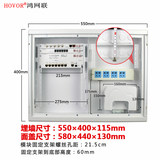 General wiring box large weak current box household dark installed large villa distribution box multimedia information box network box