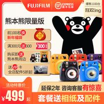 mini9一次成像相机LOMO小黄人含拍立得相纸mini8富士Fujifilm