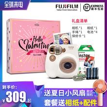 富士相機mini7C一次成像迷你拍立得相紙 mini7s升級款 Fujifilm