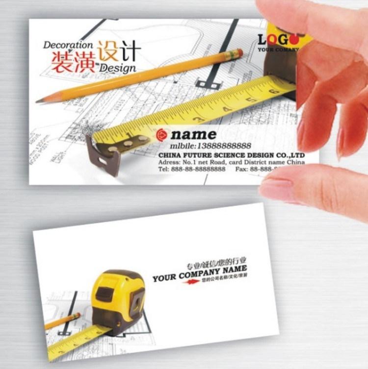 Проектирование и дизайн инструментов Артикул 591913180566