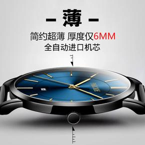 特价手表男机械表全自动超薄潮流黑色网带防水简约真皮男士手表