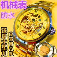 手表男机械表精钢超薄
