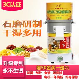 天下电动石磨豆浆机家用商用肠粉打米浆机磨浆机芝麻酱机豆腐花机图片