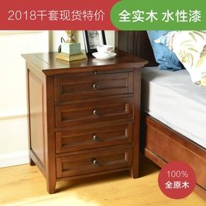 现货/缅因森林 美式床头柜抽屉储物柜 角几 白蜡木全实木水性漆