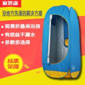 洗澡神器简易电动自吸热水淋浴器家用租房农村房车淋浴帐篷沐浴房
