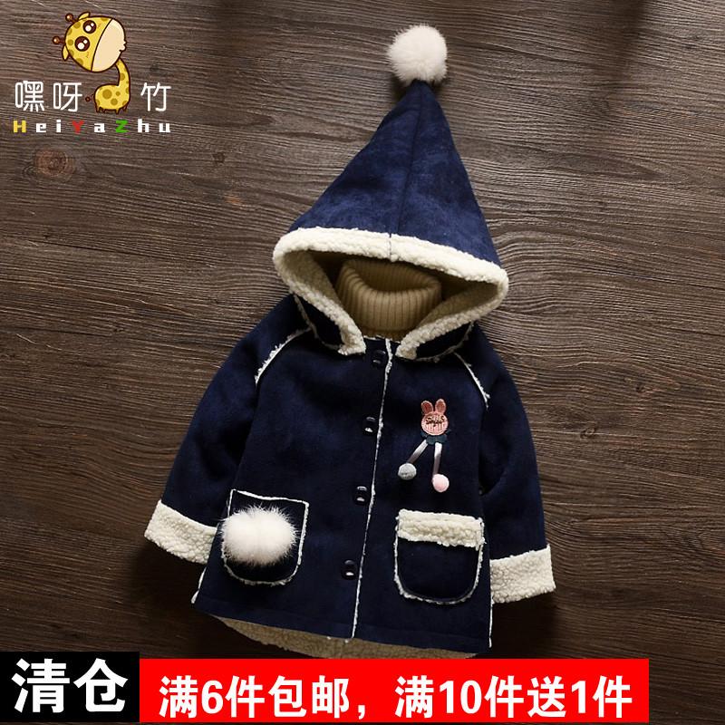 韩国儿童大衣女童