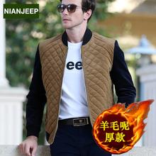 吉普盾2018冬季新款毛呢大衣男中长款韩版青年休闲羊毛妮子大衣