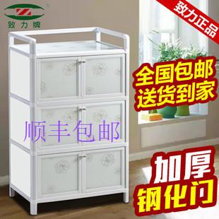 全国包邮铝合金橱柜厨房铝合金碗柜阳台储物收纳柜茶水餐边柜子