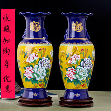 Jingdezhen pottery, Chinese antique vase, pair of handmade household ornaments, porcelain vases, living room crafts.
