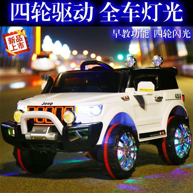 儿童车电动四轮遥控汽车可坐人宝宝车儿童车4-5岁玩具车可坐两人