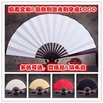 Fan de papier blanc technologie de style japonais pliante ventilateur Xuan Rice pliant ventilateur calligraphie et la peinture style chinois Bai Yuzhu