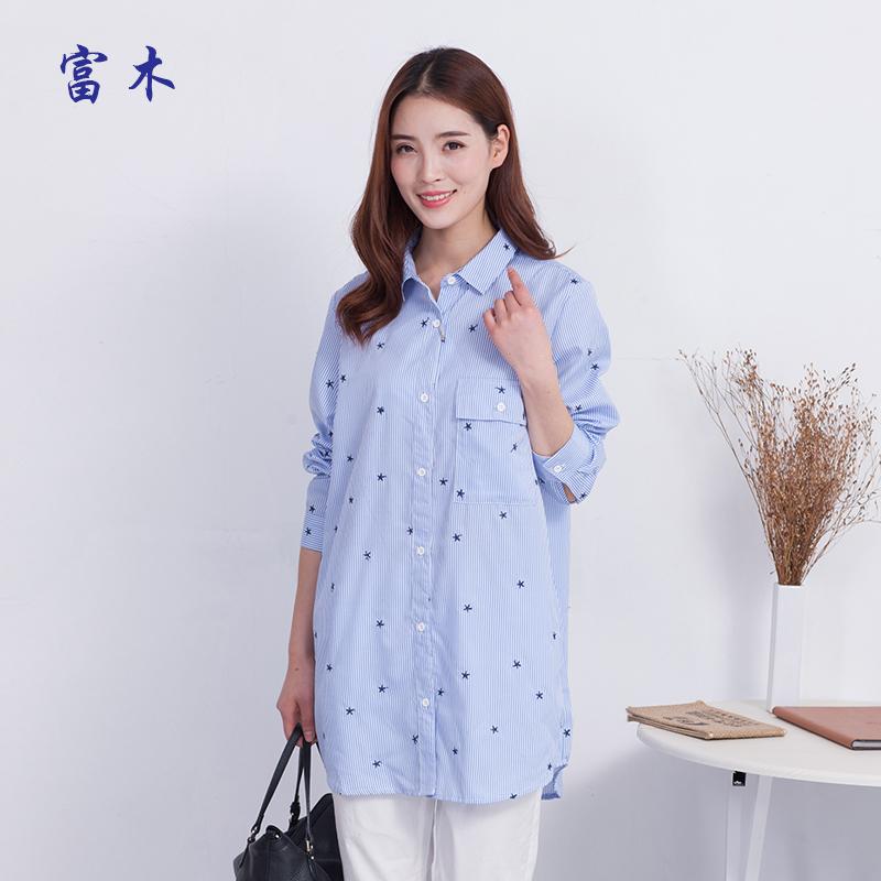 富木2018 spring new ladies cotton long-sleeved striped shirt C
