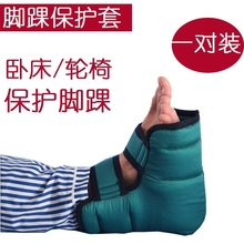 Bed-rest orthopaedic foot heel ankle protective jacket anti-pressure sore bedsore heel mattress health care equipment and nursing supplies