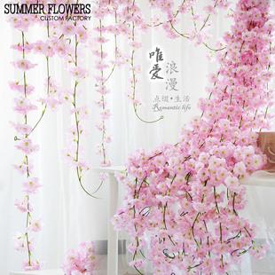 2米樱花藤条婚庆花墙仿真花藤单朵3层花瓣路引拱门假花亭吊顶花环