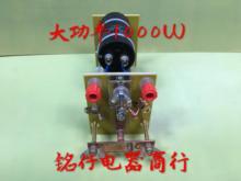 白金机逆变器老式机头12V1000W大功率全铜线圈机械升压器包邮