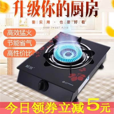 煤气灶单灶液化气猛火台式燃气灶家用节能天然气单个单眼沼气炉具