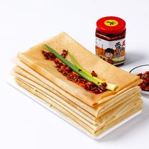 片240商用脆片脆饼脆皮山东杂粮煎饼薄脆片天津煎饼果子薄脆