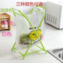 便捷支撑架简易可折叠垃圾袋架手提袋支架厨房落地垃圾挂架收纳架