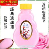 咏梅 玻璃瓶 面部乳液保湿 奶液80G 上海 乳身体乳液清爽滋润补水