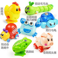 Children's baby clockwork toys will run small animals, infants, children's upper class, iron frog toy, 0-1 years old