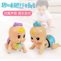 电动爬娃 音乐益智爬行娃娃0-1-2岁 宝宝婴幼儿学爬玩具0-6-12月