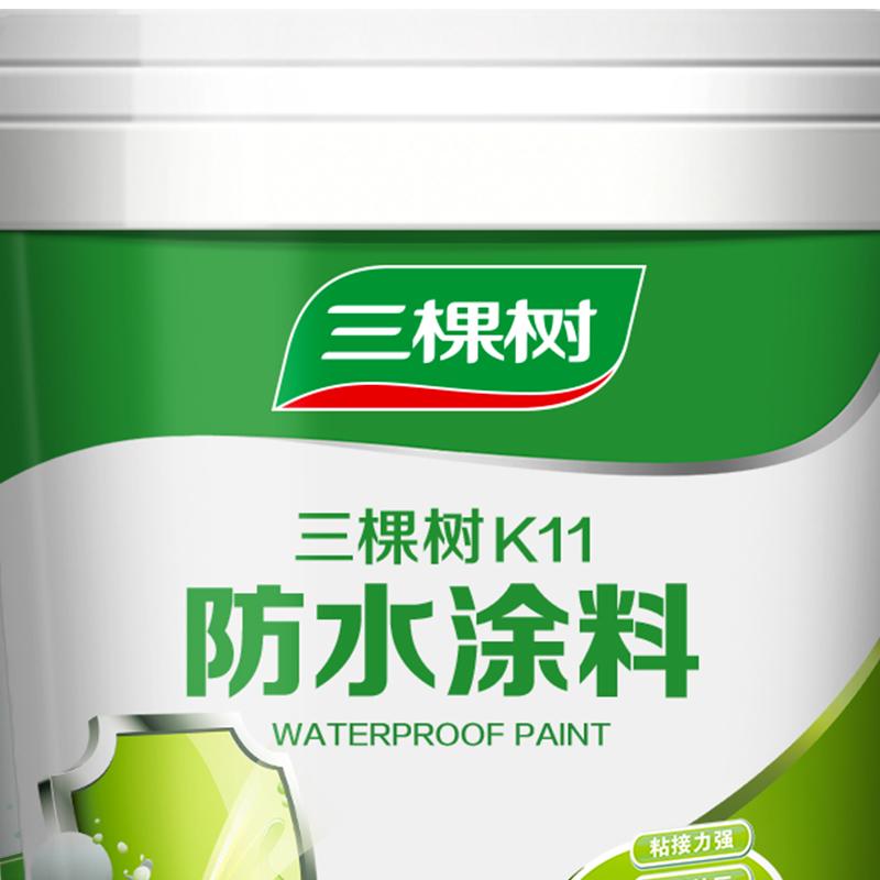 18KG 卫生间厨房防水补漏材料防水涂料套装 防水涂料 k11 三棵树漆