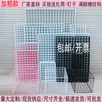 加粗网片铁艺网格挂钩铁网展示货架泡面置物架铁丝网饰品照片墙