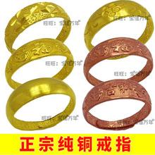 原色纯铜加工福光面弧面纯黄铜红铜紫铜情男女侣戒指纯铜无电镀