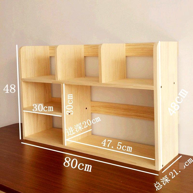Книжные шкафы Артикул 586034250088