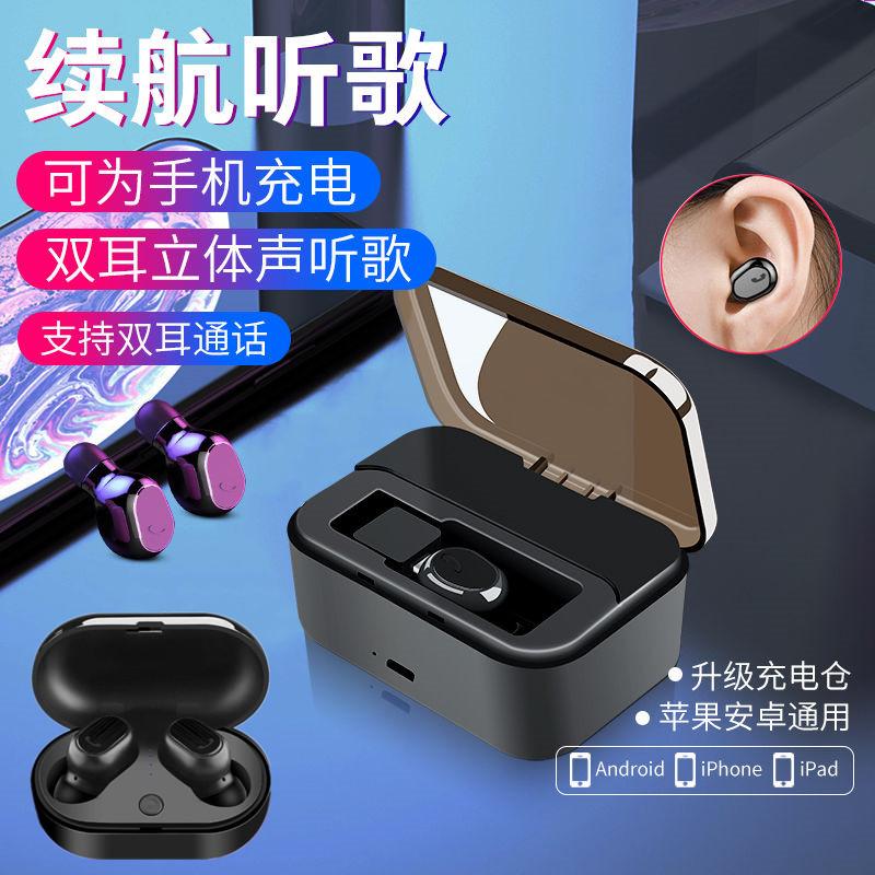 Bluetooth гарнитура Артикул 593697508801