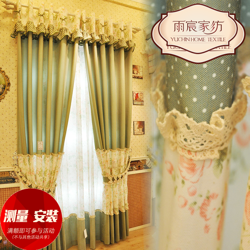 韩式田园风格窗帘
