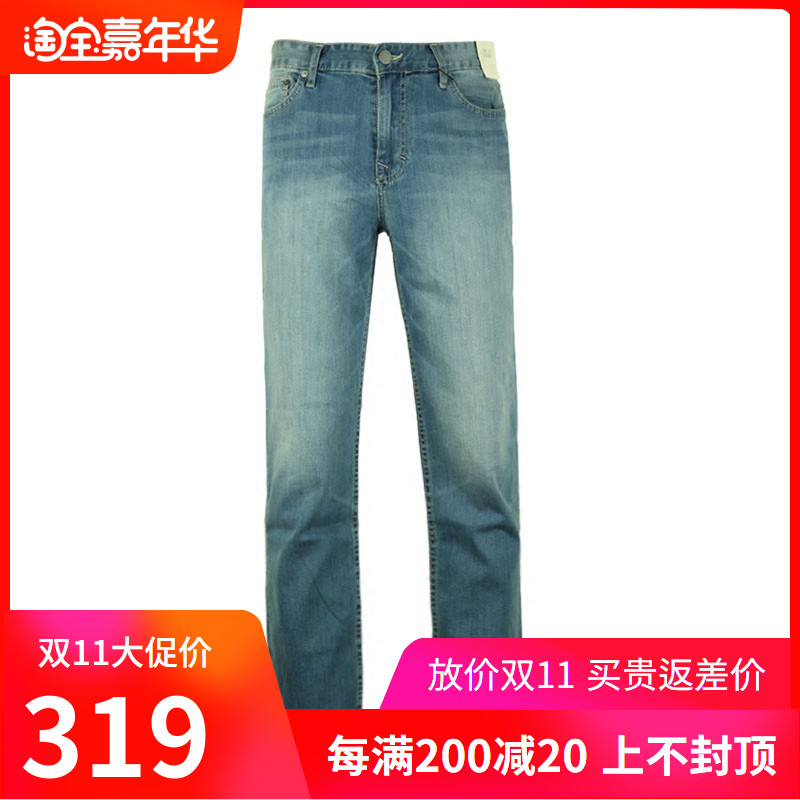 Calvin Klein/CK jeans男直筒牛仔裤休闲长裤美国直邮STRAIGHT,新款ck牛仔裤
