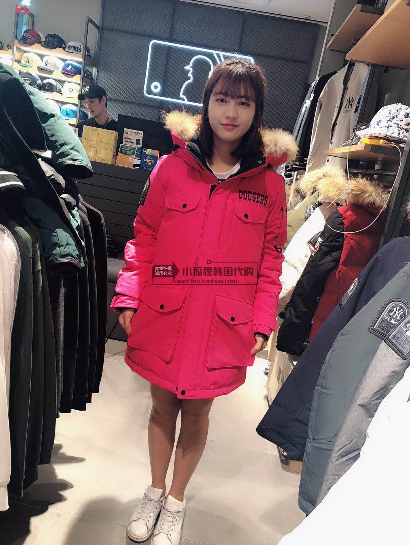 反季小狐狸韩国海外代购MLB奥莱专柜玫红色带毛大口袋款保暖女款