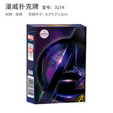 Marvel genuine authorized the Avengers Alliance Poker Casual Desktop Solitaire around the gift-giving dormitory game Team