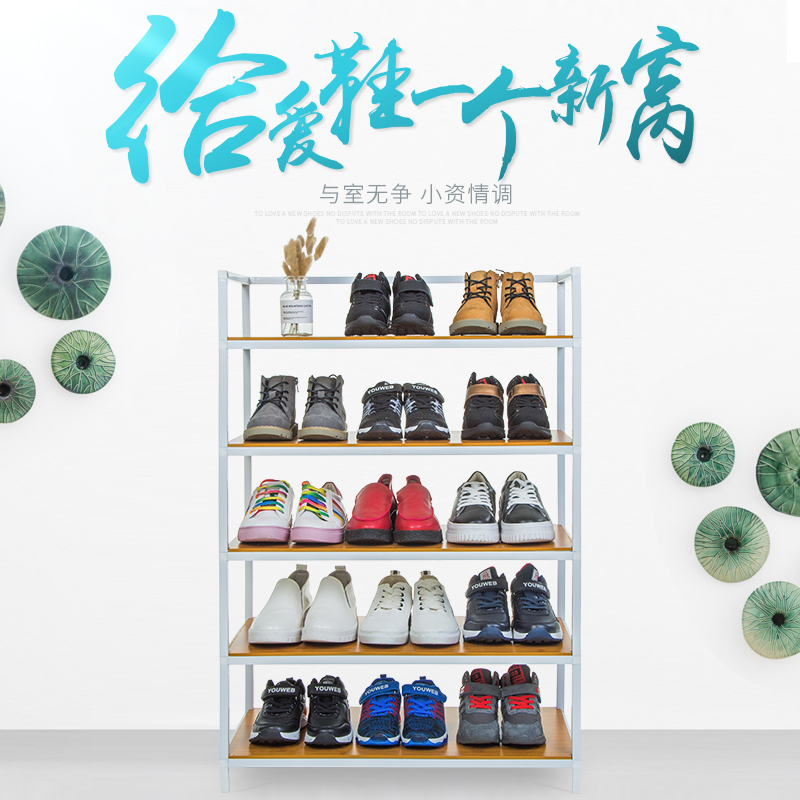 鞋架子简易家用省空间多层组装宿舍门口经济置物防尘铁艺收纳鞋柜