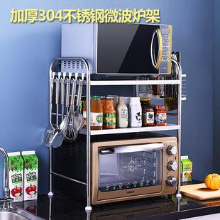 加厚304不锈钢微波炉架子二层三层厨房置物架电饭煲架台面收纳架